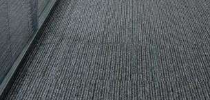 tivoli carpet tiles, Nottingham University