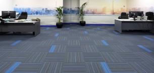 strands carpet tiles at Redditch Partitions